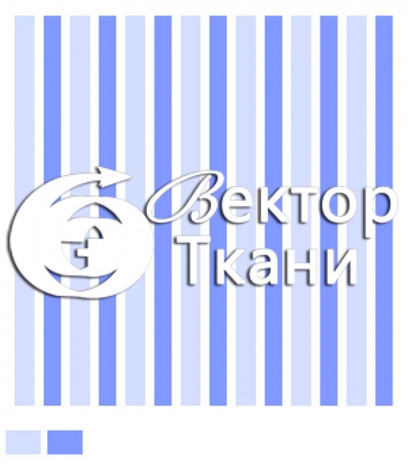 Полоски