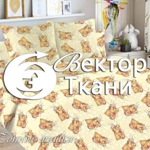 Сонный Мишка в интерьере бежевый